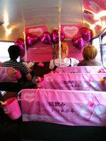 ハダノミーバス2.jpg